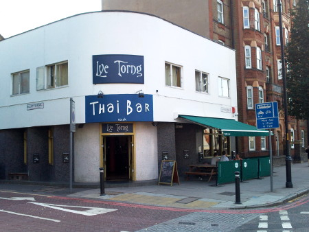 Lye Torng Thai Restaurant and Bar