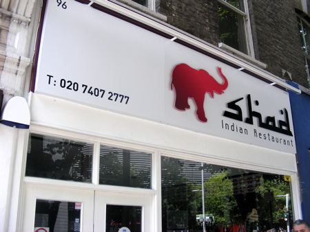 Shad Indian Restaurant