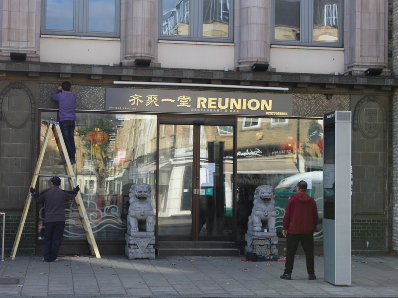 Reunion Restaurant & Bar